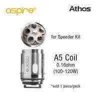 ASPIRE ATHOS SUBOHM CLEAROMIZÉR 4 ml